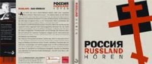 cover_russ_cd_aussen